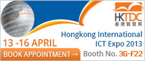 HKTDC International ICT Expo 2013
