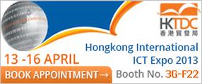 HKTDC International ICT Expo 2013